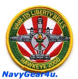 http://navygear4u.ocnk.net/data/navygear4u/product/cfe5cdbdd4.jpg